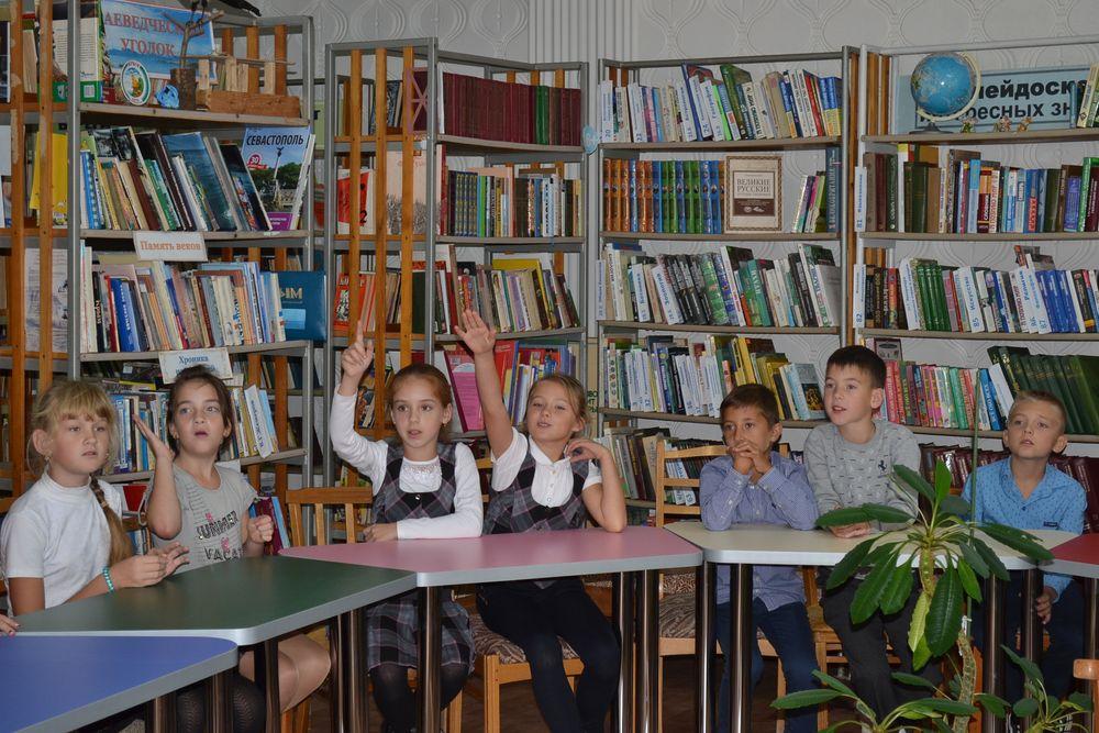 мероприятия в районной библиотеке по правовому просвещению принципами